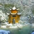 黄山 温泉