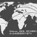 ali_global