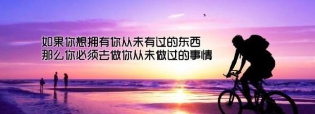 201651393146_942790
