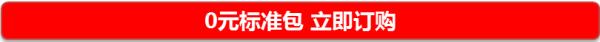 TB2jGvLcFXXXXaqXpXXXXXXXXXX_!!2179280102-2-martrix_bbs